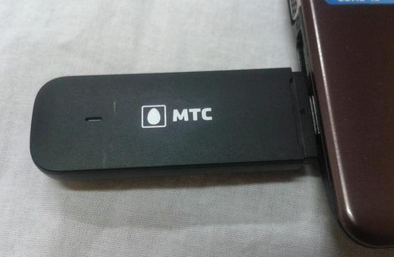 2-modemy-mts-3g-i-4g.png