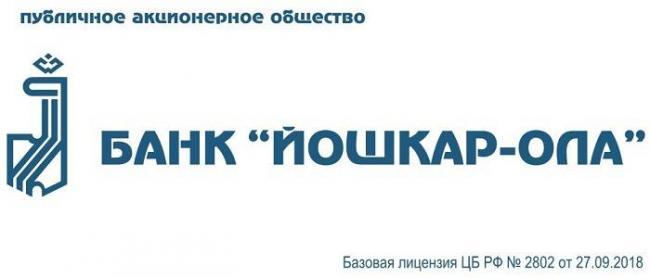 joshkar-4.jpg