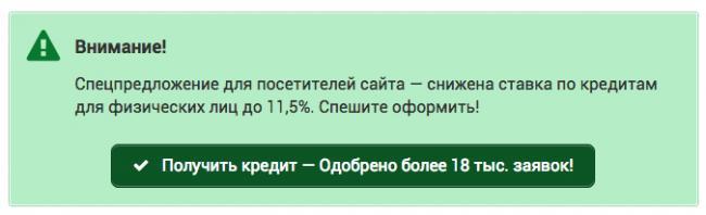 Snimok-ekrana-2018-10-16-v-9.09.15.png