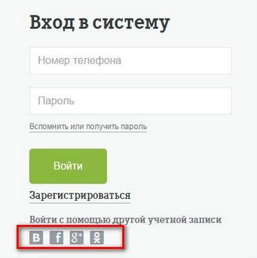 soc_seti.jpg