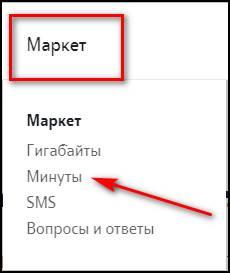 market-minuty.jpg