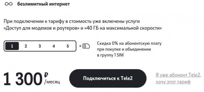dlya-ustrojstv-1024x462.png