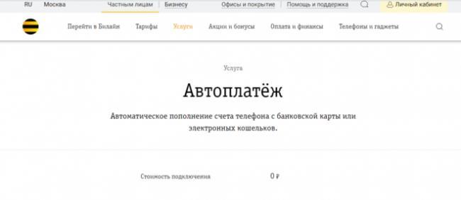 Nulevaya-stoimost-podklyucheniya-660x287.png