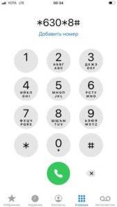 tele2-klassichesnkiy-1-169x300.jpg