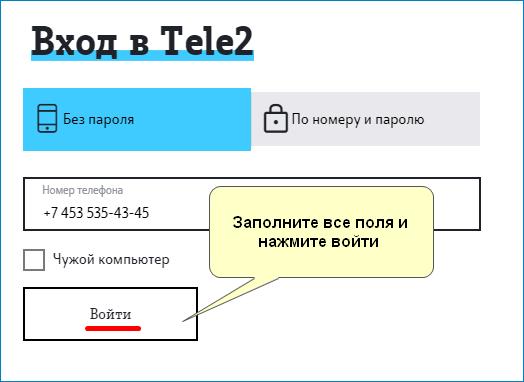 zapolnit-vse-polya.png