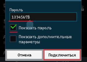 Parol-1-300x215.jpg