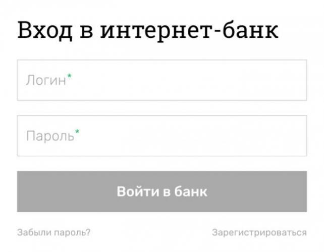 russian-capital-bank.png