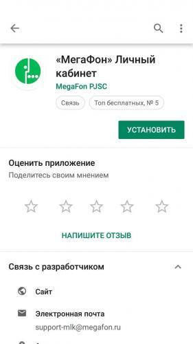 lk_android_1.jpg