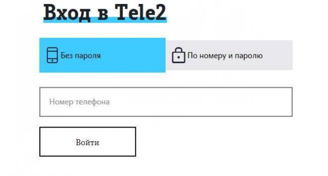 bez_parolya.jpg