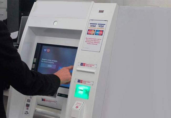 bankomat-pochta-banka-1.jpg