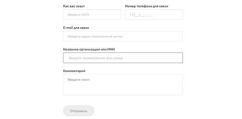 registratsiya-i-vhod-v-korporativnyj-lichnyj-kabinet-megafon-1.jpg