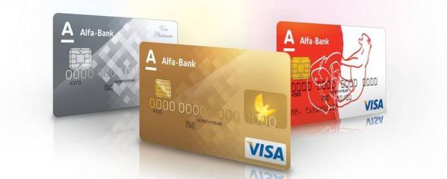 кредитная-карта-от-Альфа-банка.jpg
