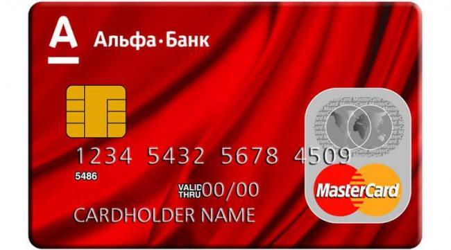 alfa-bank-kreditnaja-karta-1.jpg