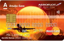 aeroflot-kard.png