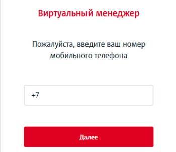 korporativnyj-lichnyj-kabinet-mts-dokumenty-dlya-registratsii-vozmozhnosti-akkaunta-1.jpg