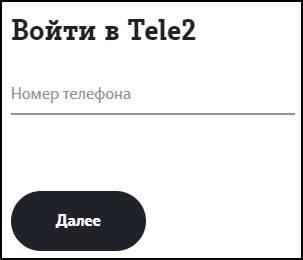 avtorizacziya-3.jpg