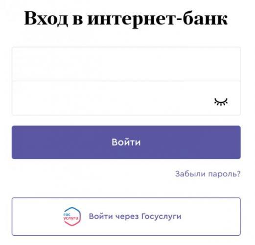 tochka-vhod1.png
