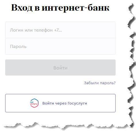 Vhod-na-oficialnyj-sajt-1-1.jpg