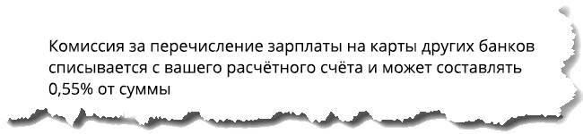 Perevody-deneg-.jpg