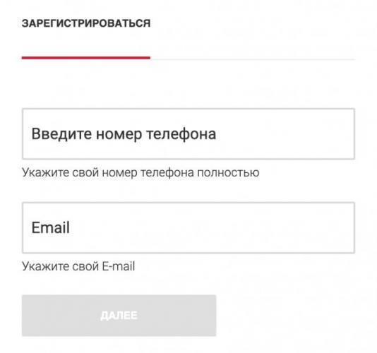 pochtabank-register.png