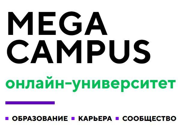 megacampus-logo.jpg