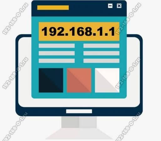web-interface-router-2.jpg
