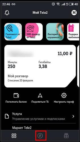 finansy.jpg
