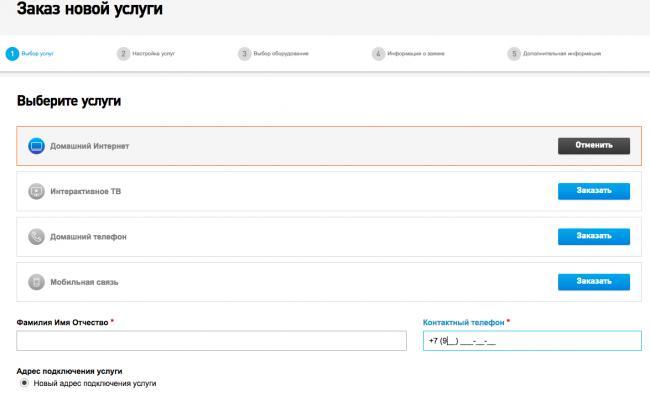 5-rostelekom-internet-tarify.png