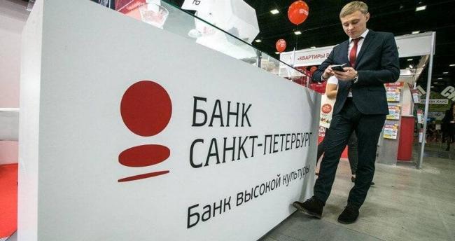 bank-sankt-peterburg-banki-partnery.jpg