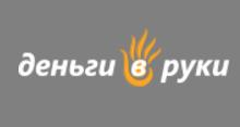 1479122264_dengi-v-ruki.png