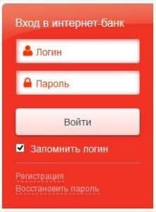 lichnyy_kabinet_vhod_alfa_1_09113239-222x300.jpg