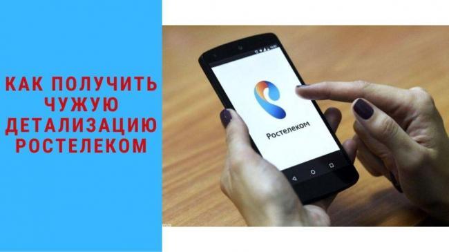 Blue-Office-Hacks-YouTube-Thumbnail7-1024x576.jpg