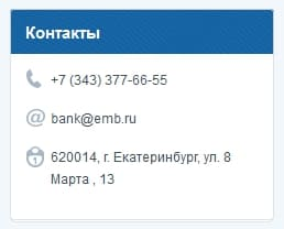 emb2.jpg