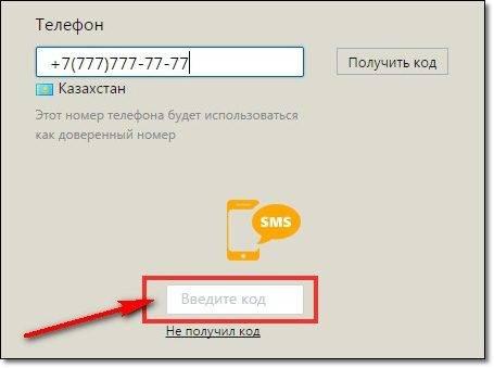 homebank-kz3.jpg