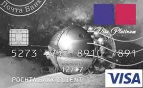 karta_pochtabank.jpg