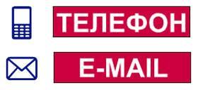 registratsiya-v-lichnom-kabinete-pochta-bank.jpg