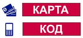 vosstanovlenie-logina-i-parolya-v-lichnyy-kabinet-pochta-bank.jpg