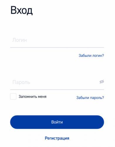 bank-vozrozdenie-kabinet-768x979-1-502x640.png