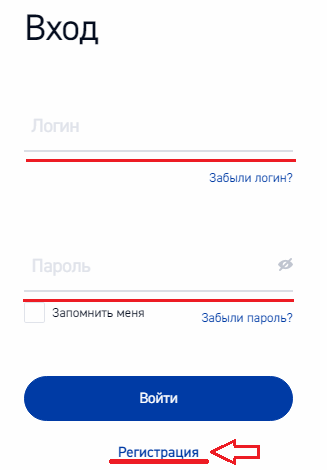 bank-vozrozdenie-registraciya-kabineta.png