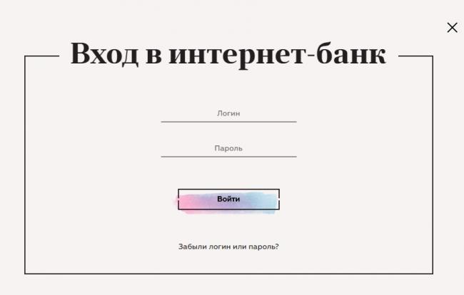 vhod-v-lichniy-kabinet-tochka.png