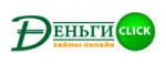 1547303198_logo-dengiclick.png