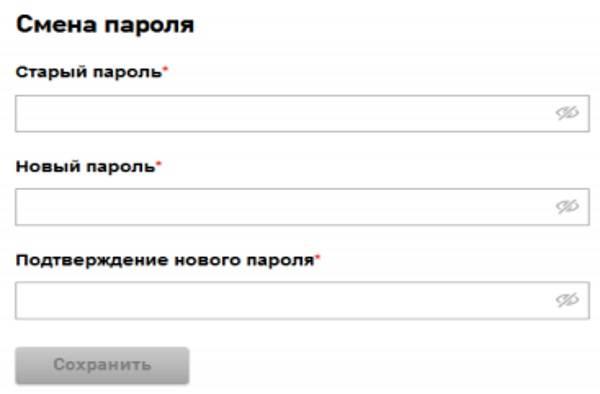 lk-dlya-yuridicheskikh-lic-004.jpg