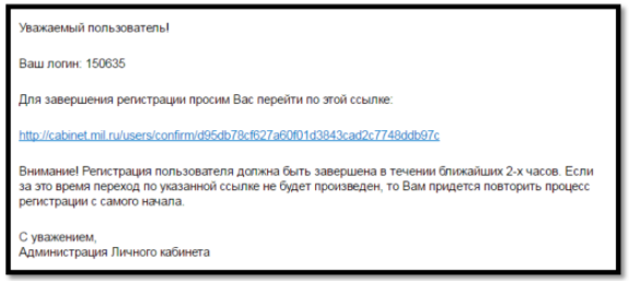 6-lichnyy-kabinet-voennosluzhashchego.png