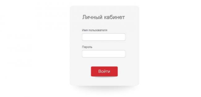alfa-net-telekom-lk.jpg