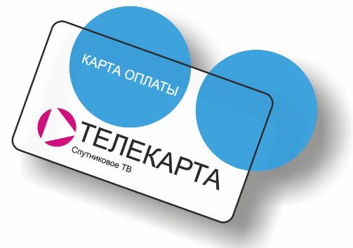 karta-oplaty-telekarta.png