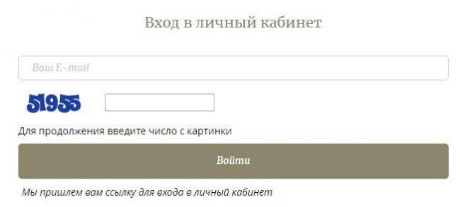oficzialnyj-sajt-ministerstva-oborony-doroga-pamyati-5.jpg