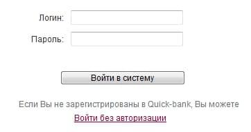 bankvl3.jpg