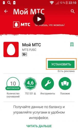 Screenshot_20171210-221042.jpg