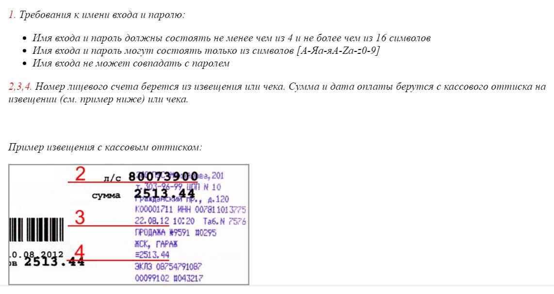 ufa_registr_erkc.JPG