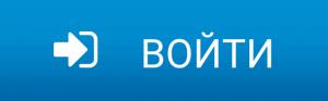 1xbet-вход-в-личный-кабинет-1-300x93.png